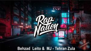 پروژه طرح Rap Nation مخصوص رپ برای افتر افکت