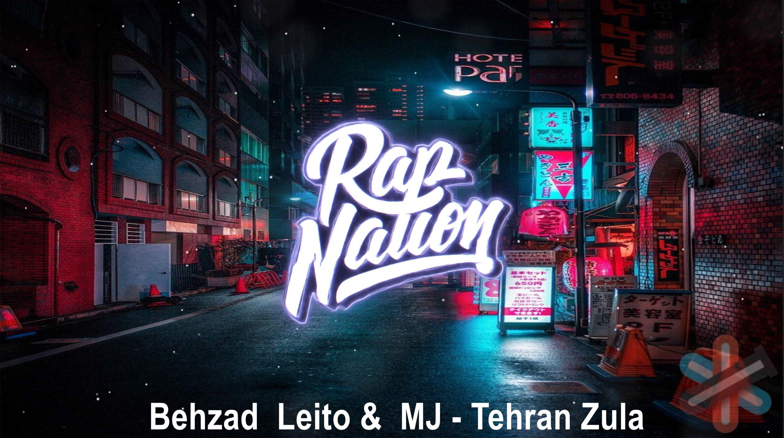 پروژه طرح Rap Nation مخصوص رپ برای افتر افکت 1