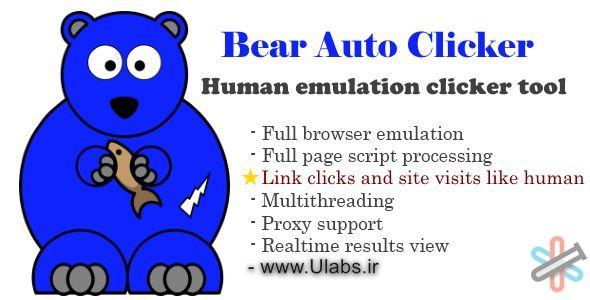 دانلود نرم افزار Bear Auto Clicker 1.9 | کلیک خودکار در سایت 1