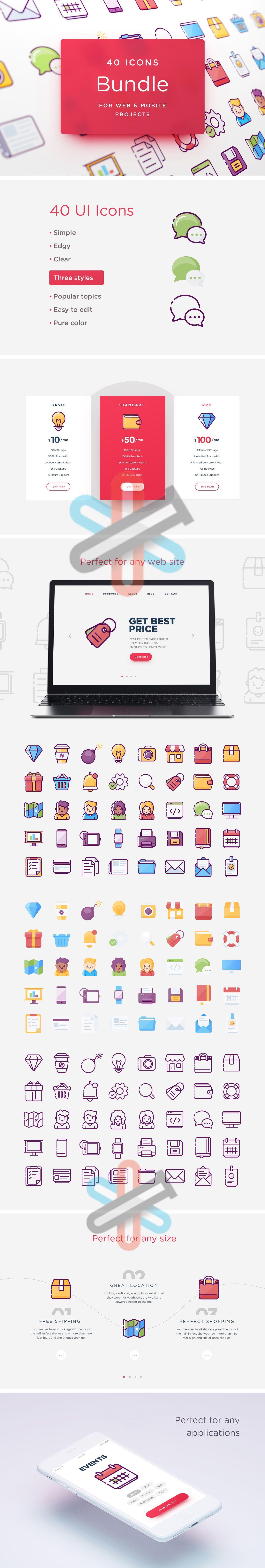 بسته ۴۰ تایی آیکون وب و موبایل مدرن و زیبا