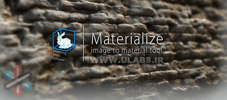 دانلود نرم افزار Materialize برای ویندوز | تبدیل تصویر به متریال