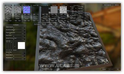 دانلود نرم افزار Materialize برای ویندوز | تبدیل تصویر به متریال 2