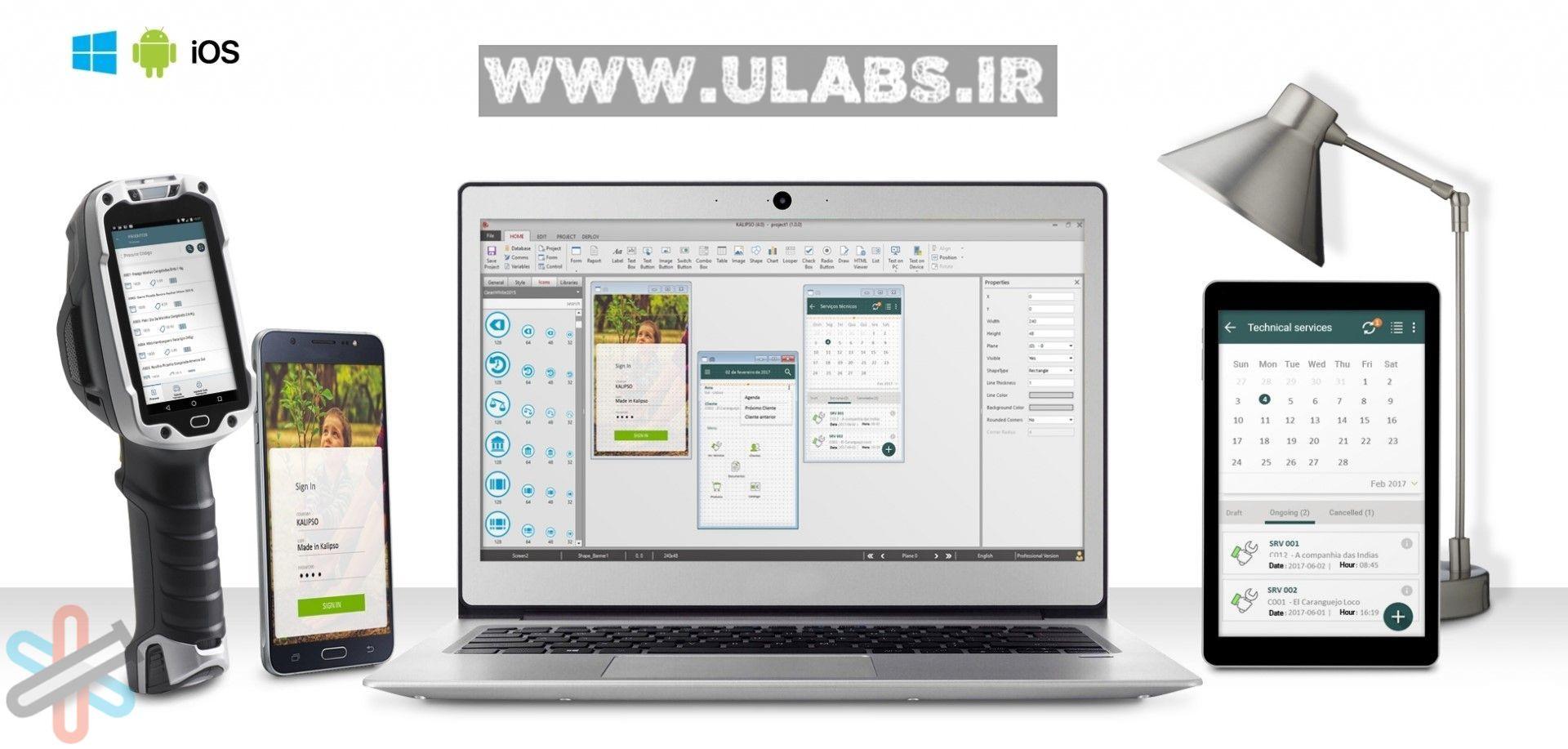 دانلود نرم افزار Kalipso Studio | ساخت سریع و آسان اپلیکیشن 1