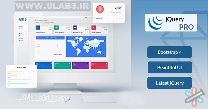 دانلود MDBootstrap Pro 4.11.0   متریال دیزاین برای بوت استرپ ۴