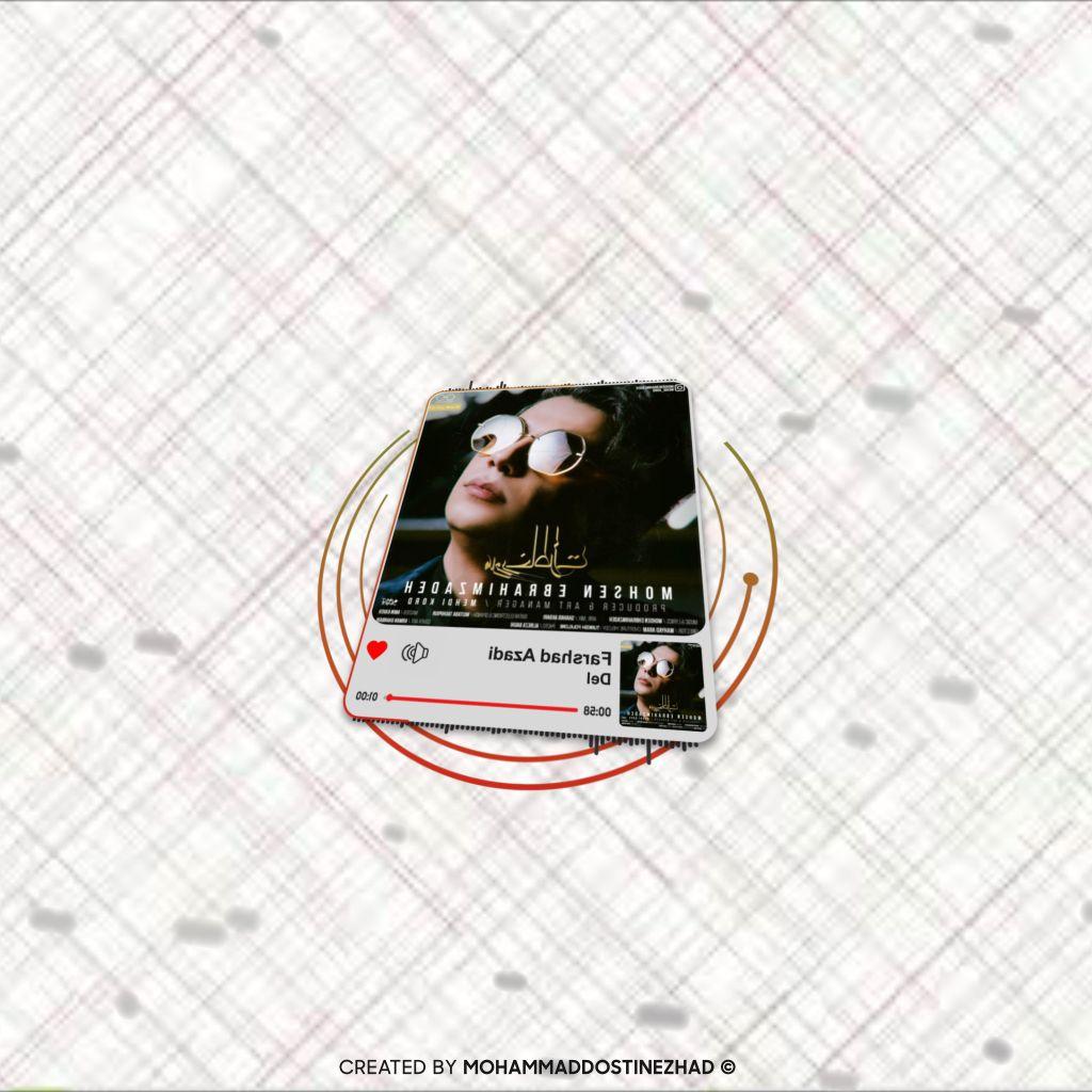 پروژه موزیک پلیر حرفه ای مخصوص اینستاگرام برای افترافکت