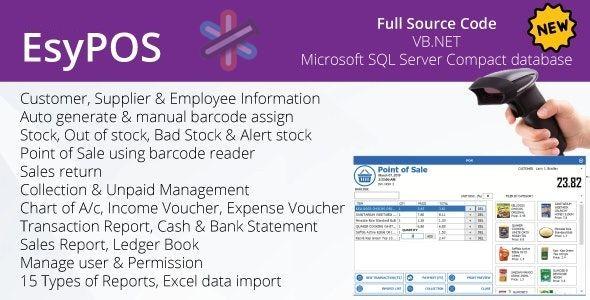 نرم افزار EsyPOS برای ویندوز - پایانه فروش محصولات + سورس 1