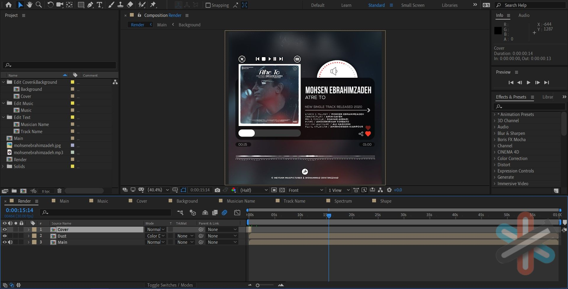 پروژه موزیک پلیر حرفه ای نسخه ۳ مخصوص اینستاگرام برای افترافکت