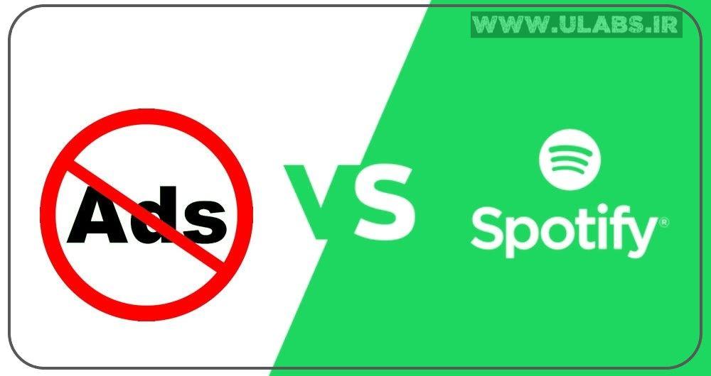 حذف تبلیغات در اسپاتیفای - پریمیوم کردن Spotify 1